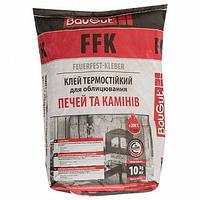 Клей для печей и каминов Bau Gut FFK 10 кг