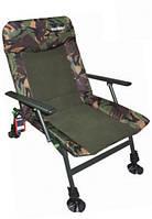 Кресло карповое MISTRALL Comfort 50/65/38-50cm