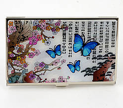 Візитниця «Політ метеликів»