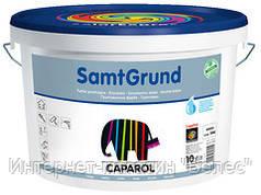 Экологическая грунтовочная краска SamtGrund B1 10 л