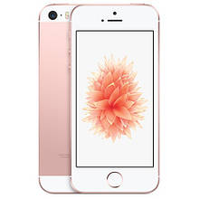 Apple iPhone SE 16GB (Rose Gold) 12 мес гарантия
