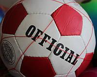 Мяч футбольный Official Пакистан красный с белым