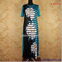 Платье ромашка с коротким рукавом