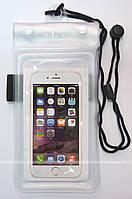 """Водонепроницаемый чехол TravelSky B6 для смартфона с диагональю экрана до 6"""" Transparent"""