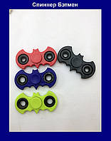 Спиннер Бэтмен двойной, игрушка антистресс Fidget Spinner!Акция