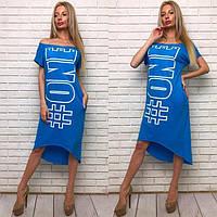 Женское модное платье АЦ0005