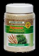 Зародыши пшеницы со спирулиной, 250 г