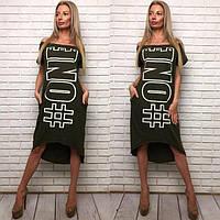 Женское летнее платье АЦ0006