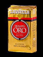 Кофе Lavazza Oro 250 г