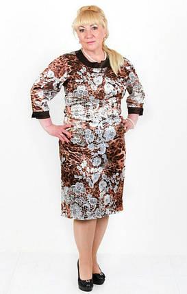 """Красивое женское платье """"Атласный шелк"""" на спинке молния-змейка 48 размер норма, фото 2"""