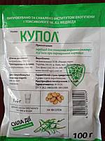Купол - 20 г,   70% с.п. (аналог зенкора), фото 1