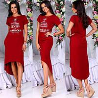 Женское модное платье трикотаж  АЦ0008