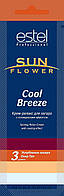 "Крем-релакс для загара ""Estel"" Sun Flower Cool Breeze (15ml)"