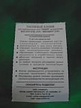 Игла карбюратора Озон, Вебер ДААЗ ВАЗ 2101-2107 UNIKAR-4 (оригинал), фото 2