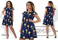 Яркое женское платье большого размера н-ta1551397