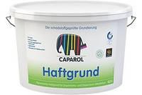 Адгезионная грунтовка для внутренних работ Caparol Haftgrund 12,5 л