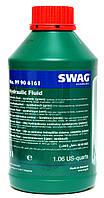 Swag 99906161 - жидкость гидроусилителя руля Skoda, VW