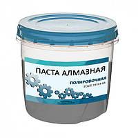 Паста алмазная (в банке 0,5 кг.) АСМ 3/2 НОМ