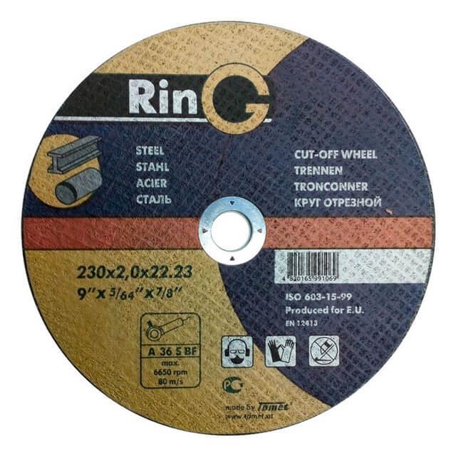 Круг Абразивный Армований по металлу 27 14А 230*6*22,23 RinG (Ринг)