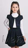 Mevis, Школьный костюм для девочки юбка и болеро синего цвета