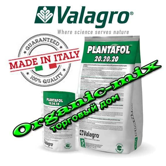 """Плантафол Plantafol 20.20.20 (1 кг) ТМ """"Valagro"""" смесь хелатов макро и микроэлементов с EDTA"""