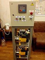 Автоматический Дозатор воды и пластификатора