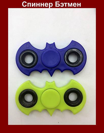 Спиннер Бэтмен двойной, игрушка антистресс Fidget Spinner
