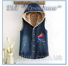 Джинсовый жилет на меху с вашим логотипом (под заказ от 50 шт)