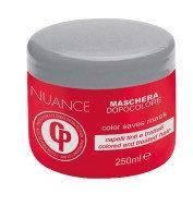 """Маска мультиактивная для ослабленных волос """"Nuance"""" (250ml)"""