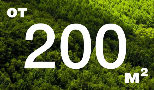 Проекты домов свыше 200 м²