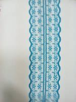 """Кружево нестрейч. """"Цветочек"""" голубое, ширина 4.5 см(1упаковка-36ярдов)"""