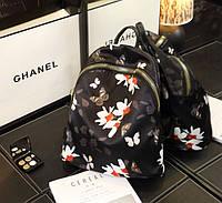 Городской рюкзак женский /Модный рюкзак