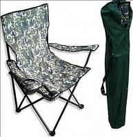 Кресло для рыбалки с подлокотниками