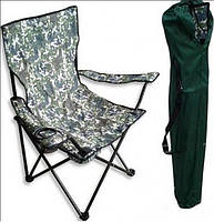 Крісло для риболовлі з підлокітниками
