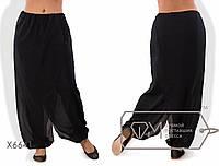 Модные женские штаны свободного кроя большого размера н-ta1551403