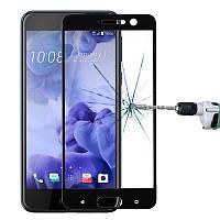 Защитное стекло с рамкой для HTC U Play