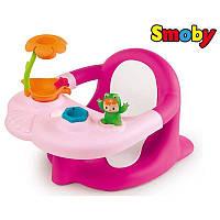 Стульчик для купания  розовый Cotoons Smoby 110604R