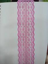 """Кружево нестрейч. """"Цветочек"""" розовое, ширина 4.5 см(1упаковка-36ярдов)"""