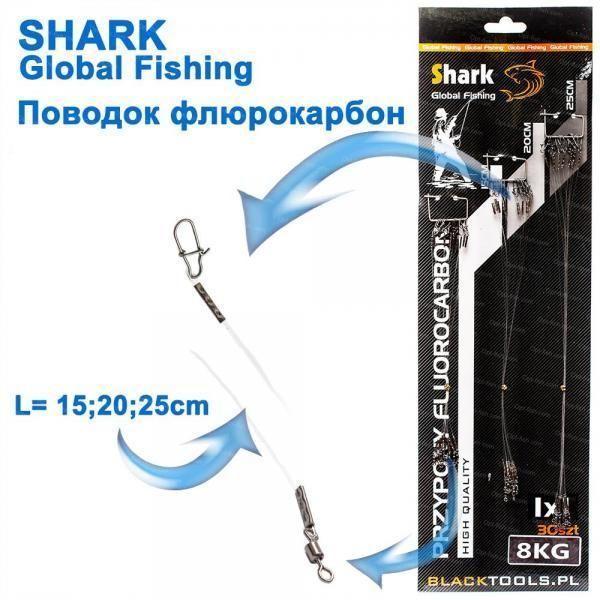 Поводок рыболовный Shark флюорокарбон 100%, 8кг, 20см