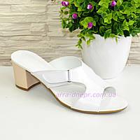 Шлепанцы женские белые на невысоком устойчивом каблуке. 41 размер
