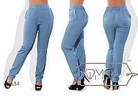Женские брюки большого размера в ассортименте у-ta1551405