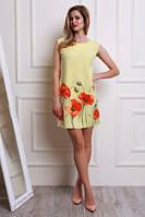 Красивое, элегантное женское платье