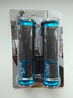 Грипсы для велосипеда с алюминиевой накладкой