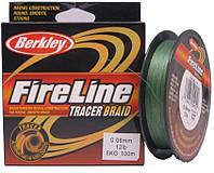 Шнур плетенный Berkley FireLine, 0,16мм с пропиткой
