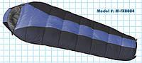 Спальный мешок Tramp Siberia 5000 L Индиго/Черный L