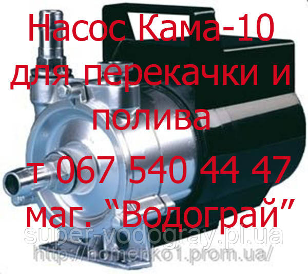 Насос Кама-10 БЦ-0,5-20, запчасти