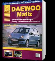 Книга / Руководство по ремонту DAEWOO MATIZ с 2001 бензин | Атласы Авто, Арго (Россия) ()