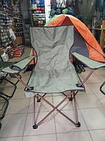 Кресло зонт