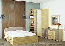 Кровать двуспальная Астория, фото 3