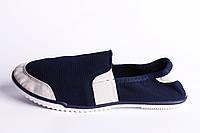 Мокасины женские синие  1111